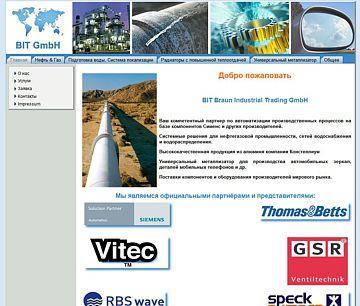 BIT GmbH russisch
